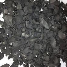 建阳//果壳活性炭能有效去除废水中的重金属物质