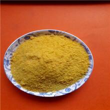 孟州聚合氯化铝生产工艺,氯化铝使用方法