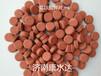 山东康水达专业生产高铁酸钾片