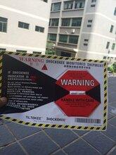 SHOCKOKEE新型防震動標簽二代問世物流輔助神器防撞擊指示標簽