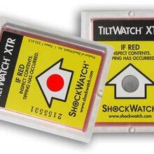 TILTWATCHXTR防震貼防傾倒標簽防傾斜物流運輸監測標簽