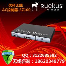 美国优科P01-S104-CN00无线AC控制器/SmartZone104控制器AC/优科S104无线控制器图片