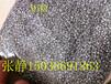 脱氧铝粒生产厂家品质保障—洛阳发现者铝业