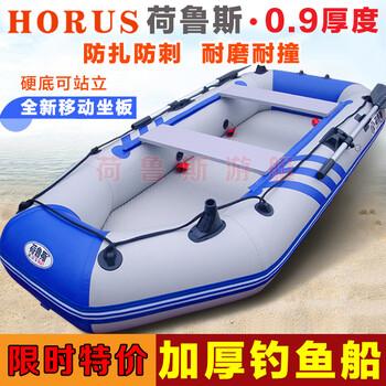 充气钓鱼船一般多少钱、充气钓鱼船价格