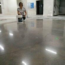 惠州混凝土密封固化剂---惠城混凝土表面增强剂---地面起砂处理、性价比绝优