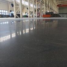 玉林车间水泥地面起砂推荐做致密钢化地坪北流混凝土密封固化