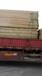 樟子松板材怎么样价格如何?_今日最新樟子松板材价格行情走势