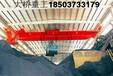 四川凉山龙门吊型号龙门吊生产厂家对卷扬机要求严格