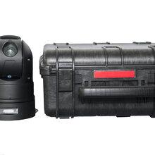 高清布控球,消防无线传输,水利无线监控,车载4G布控球