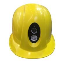 4G头盔,单兵无线传输,铁路无线传输,消防无线监控