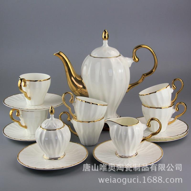 咖啡茶具套装