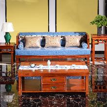 东阳红木家具/红木家具价格/雍王盛典沙发图片