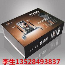 批量供应优质飞机盒特硬飞机盒飞机盒定制图片