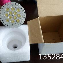 深圳光明珍珠棉厂光明珍珠棉纸箱配套供应厂家图片