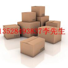 深圳北站纸箱厂深圳北站附件纸箱供应图片