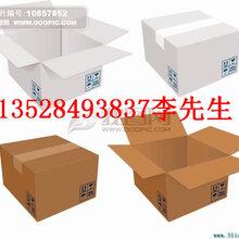 龙华珍珠棉纸箱配套供应龙华珍珠棉纸箱生产厂家图片