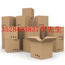 深圳光明汽车站纸箱厂光明汽车站附件纸箱供应图片