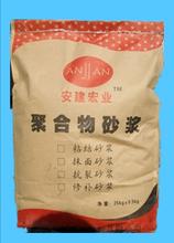 湘潭高强修补砂浆供货商图片