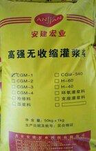 咸宁灌浆料厂家价格图片