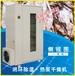 厂家直销供应低温风除湿脱水空气能烘干机海产品烘干