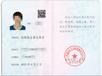 河北廊坊广阳区幼儿园园长资格报考条件培训提升能力