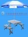 大商汇户外太阳伞供应厂家昆明四角伞免费印字