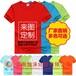 广告衫云南广告衫印字广告衫设计广告衫厂家定做销售