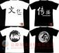 云南广告衫定做红河广告衫价格厂家图片厂家定做印字