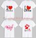 文化衫志愿者文化衫云南文化衫价格文化衫设计定做文化衫厂家