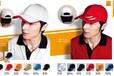 广告帽子厂家螺蛳湾帽子定做云南帽子价格广告帽子设计帽子印字