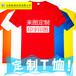 短袖T恤厂家昆明短袖T恤批发宜良广告T恤定做电话螺蛳湾广告衫