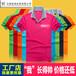 云南活动T恤哪有国庆节专用T恤定制厂家直销元阳T恤价格低