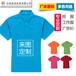 昆明T恤批发中秋活动专用T恤定制厂家个旧市活动T恤价格