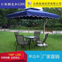 昆明阳台休闲伞销售怒江州卖庭院休闲伞的怒江香蕉伞批发