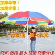 昆明太阳伞供应价格河口县广告伞定做电话红河州哪里可以定做广告伞