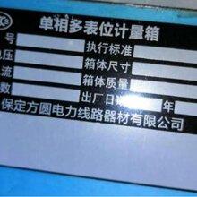 貼紙標貼玻璃貼不干膠標牌印刷品