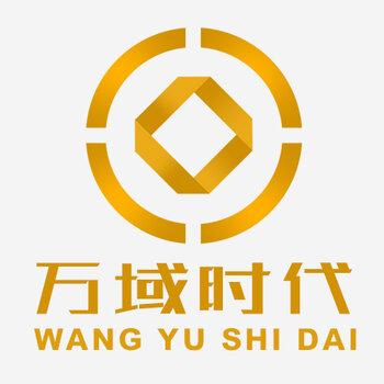 深圳市万域时代信息管理有限公司