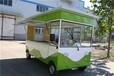 厂家供应办公文具多功能售货车麻辣串移动小吃车电动营养早餐车