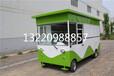 亿康餐车产更加定制流动超市百货售卖车盒饭快餐移动水果车