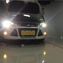 重庆12款福克斯车灯改装透镜氙气灯行车灯改装海海车灯图片