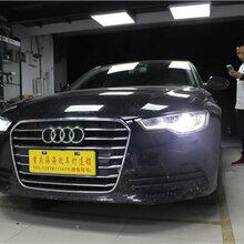 重庆奥迪A6AL升级立盯LED双光透镜重庆海海车灯图片