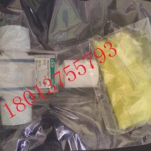 供应进口CKD/PILLAR/PFA隔膜阀/ENTEGRIS图片