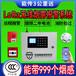 北京上門按裝煙感探頭_報警聲音非常大_有3C和檢驗報告能過消防驗收