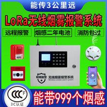 北京上门按装烟感探头_报警声音非常大_有3C和检验报告能过消防验收图片