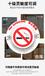 第五代控烟卫士吸烟烟雾检测仪禁止吸烟探测器10级可调