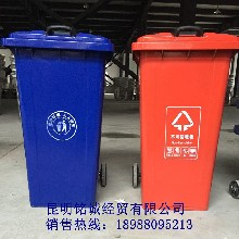 昆明塑料环卫垃圾桶云南垃圾桶厂家
