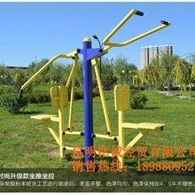 昆明健身路径户外健身器材厂家户外健身设备昆明社区健身器材
