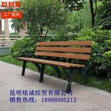昆明公园椅定制_户外公园长椅_公园椅生产厂家城竣科技