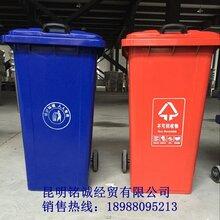 昆明垃圾桶厂_塑料垃圾桶_分类垃圾桶_广告垃圾桶厂家价格质优价廉