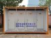 昆明环保卫生间活动公厕